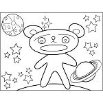 Teddy Bear Space Alien